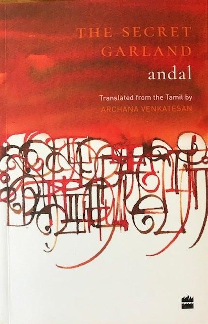 Andal. Perennial Series
